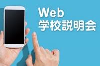 web_op_t1